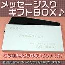 メッセージ入りのギフトボックスをゴルフバッグ用のネームプレートやスマホケースに♪箱にそのままメッセージをレーザー加工。これは捨..