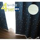 EO-【幅100 or 200cm×丈80~140cm】星柄箔プリント1級遮光カーテン&UVカットレースカーテン