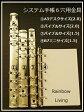 6穴 ★A5デスクサイズのシステム手帳 (バインダー)用金具*6穴用■カシメ(両面・片面)タイプ カルトナージュの材料に♪【金具 binder】【システム手帳 金具 6穴】