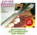 【替刃】レールカッター RC-760専用替刃50枚(10枚×5缶)最大3mの用紙をカット