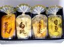 【贈り物に最適!】フルーツゼリーギフトセットサンヨー堂【厳選果実ゼリー】人気のこだわりゼリー4種詰合せ