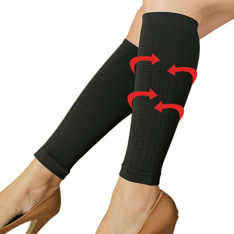ふくらはぎサポーター着圧引き締め加圧美脚ソックス段階圧力設計靴下むくみ解消ダイエット健康グッズレディ