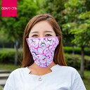 UVカット マスク ...