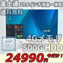 税込送料無料 あす楽対応 即日発送 美品 フルHD 23.8インチ液晶一体型 Fujitsu ESPRIMO K557/R / Win10/ 高性能 七世代Core i3-7100T/ ..