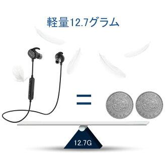 藍牙耳機體育 iPhone7/7 加上規範優質反 sweat 證明滴防水防護等級 IPX4 體育產品 QCY QY19 Bluetooth4.1 運動耳機耳機 runningwirelessiyahon 藍牙藍牙 yahn 邁克建時尚男女保健關於智慧手機推薦耳機