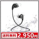 高音質 QCY QY8 Bluetooth スポーツイヤホン 【日本語説明書付き】 iPhone7 / 7 Plus スマホ対応 高音質 防汗 防滴 スポーツ ...