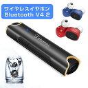 イヤホン Bluetooth4.2 イヤホン 高音質 ブルートゥース イヤフォン 小型 スポーツ イ