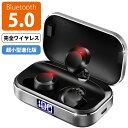 ワイヤレスイヤホン Bluetooth5.0 Bluetooth イヤホン ブルートゥースイヤホン コンパクト 軽量 高音質ノイズキャンセリング&AAC対応 IPX6防水 自動ペアリング Bluetooth イヤホン 自動ON/OFF タッチ式 iPhone/Android適用