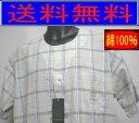 【送料無料】≪TOROY≫トロイ上着はノーカラー(襟無し丸襟)で前開き涼しい楊柳生地綿100%半袖紳士パジャマ(パジャマ メンズ 半袖)
