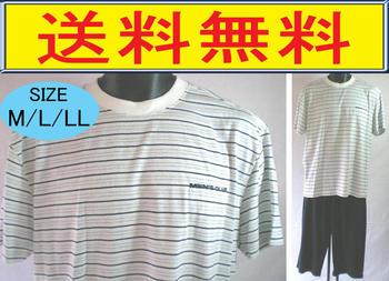 【送料無料】M/L/LLサイズ薄手のニット生地(Tシャツ生地)涼しい七分丈パンツ紳士半袖パジャマMEN'S CLUB パジャマ メンズ 半袖大きいサイズも♪