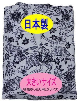 【送料無料】★日本製★ガーゼねまき婦人大きいサイズ(横幅ゆったり用LOサイズ)ガーゼ寝巻き綿100%国産ガーゼネマキ(前開き)レディースガーゼ寝巻着