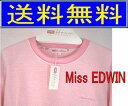【送料無料】Miss EDWIN裏起毛(フリース)生地でとても暖か♪M/L冬用婦人パジャマ(長袖レディースパジャマ)ナイトウェア レディース