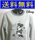 【送料無料】ディズニー ミニーマウス暖かいフリース生地disney婦人パジャマ(パジャマ レディース)Disneyナイトウェア レディース