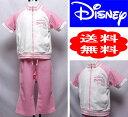 【送料無料】ディズニー マリー上着はファスナーの付いた前開きです上着はポケット付きですdisney半袖子供ルームウエア130cmDisney