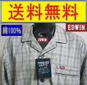 【送料無料】EDWIN(エドウィン)綿100%パンツはゆったりシルエット♪上着:前開き長袖紳士パジャマ(パジャマ メンズ)