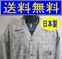 【送料無料】☆日本製☆ 北斎テーラー長袖紳士パジャマ(メンズパジャマ)上着は前開きで胸ポケット付きです♪葛飾北斎国産パジャマ