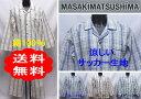 【送料無料】MASAKIMATSUSHIMA【マサキマツシマ】涼しいサッカー生地綿100%紳士パジャマ長袖M/Lサイズ(パジャマ メンズ)上着:前開き