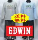 エドウィン Tシャツ ポケット ウエスト
