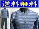 【送料無料】上着はヘンリーネックで脱ぎ着がしやすいタイプです♪薄手のニット生地(Tシャツ生地(天竺))ズボンは便利なサイドポケット付きです♪長袖紳士パジャマメンズクラブ(パジャマ メンズ)
