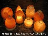 リジェクト造形型岩塩ランプ【2個セット】 (ヒマラヤ岩塩)訳有り岩塩ランプ