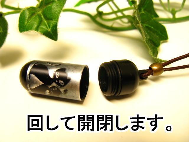 アルミカプセルM【ピルケース】メモリアルペンダ...の紹介画像2