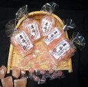 岩塩キャンディ ピンク5袋(塩飴) ヒマラヤ岩塩と京飴伝統の味 岩塩 ミネラル塩...