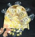 岩塩キャンディV2 5袋ヒマラヤ岩塩と、京飴の旨味(うまみ)送料無料岩塩キャンディ V2 5袋セット