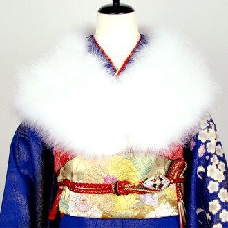 審查 %稅除外 2716年日元袂派系郵箱和服浴衣和服配件和服羽毛披肩派系禮畢業白色