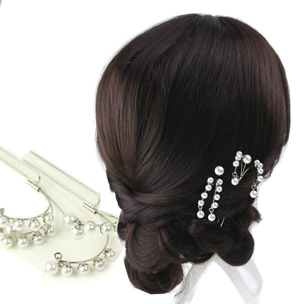 Uピンパール髪飾りシルバー 2個セット  髪飾り 成人式 結婚式 婚礼用 卒業式 髪飾り …...:rakuichikimono:10001858