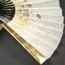 【送料無料】礼装用 金彩蒔絵扇子 老松 末広 留袖用 黒留袖 結婚式 フォーマル 黒