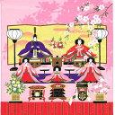 彩時記 綿小風呂敷(ふろしき) 雛祭り 中巾(50cm幅) 一升餅 母の日 父の日 ギフト プレゼント クリスマス おしゃれ 可愛い 名入れ可