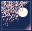 綿大判風呂敷 自遊布 日本の春三巾(118cm幅) 一升餅 母の日 父の日 ギフト プレゼント クリスマス おしゃれ 可愛い 名入れ可 紺