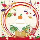 ショッピング一升餅 彩時記 丹後ちりめん友仙風呂敷 ふろしき お正月 二巾(68cm幅) エコバッグ 母の日 父の日 ギフト プレゼント クリスマス おしゃれ 可愛い 一升餅 名入れ可 白