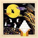 彩時記 丹後ちりめん友仙風呂敷(ふろしき) お月見 一升餅 母の日 父の日 ギフト プレゼント クリスマス おしゃれ 可愛い 名入れ可