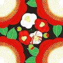 ショッピング一升餅 綿小風呂敷 ふろしき 椿 【MISATO ASAYAMA】中巾(50cm幅) エコバッグ 母の日 父の日 ギフト プレゼント クリスマス おしゃれ 可愛い 一升餅 名入れ可 赤 黒