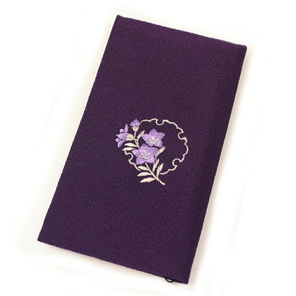 刺繍ちりめん念珠金封袱紗(ふくさ)菊/紫  結婚式 おしゃれ お洒落 かわいい 可愛い 冠…...:rakuichikimono:10004939