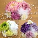 和コサージュ・髪飾り8点セット 成人式 結婚式 浴衣 振袖用 花 袴 七五三 和装 着物 ピンク グリーン パープル