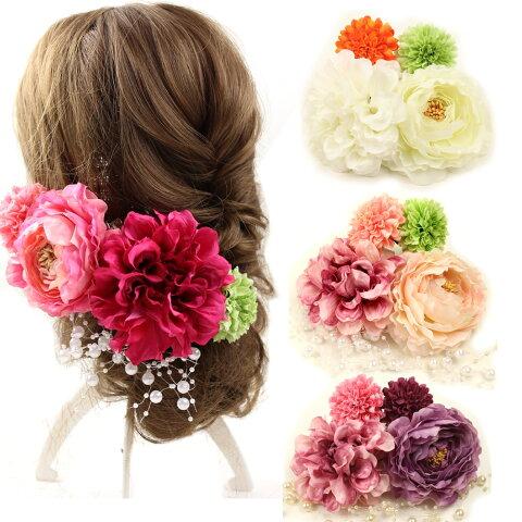 髪飾り 花コサージュ5点セット 成人式 結婚式 浴衣 振袖用 花 袴 七五三 和装 着物 卒業式 ヘアアクセサリー