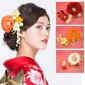 ローズにつまみ細工髪飾り 成人式 結婚式 浴衣 振袖用 花 袴 七五三 和装 着物