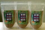 新鲜罗汉果颗粒【是不是ra罐∶罗汉果】实惠的3袋组[生鮮羅漢果顆粒 【らかんか:ラカンカ】お得な3袋組]
