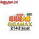 ペヤング ソースやきそば 超超超大盛GIGAMAX(1コ入)【ペヤング】