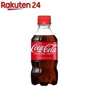 コカ・コーラ(300mL*24本入)【コカコーラ(Coca-Cola)】[コカコーラ 炭酸飲料]