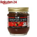 有機ストロベリージャム(200g)【久保養蜂園】...