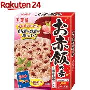 丸美屋 お赤飯の素(167g)