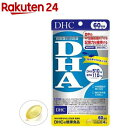 DHC DHA 60日分(240粒(121.2g))【DHC...