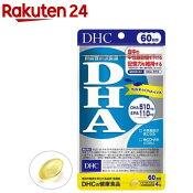 DHC DHA 60日分(240粒(121.2g))【DHC サプリメント】
