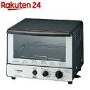 象印 オーブントースター EQ-SA22-BW モノトーン(1台)【象印(ZOJIRUSHI)】【送料無料】