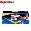 アミノバイタル プロ(120本入 2箱セット)【アミノバイタル(AMINO VITAL)】