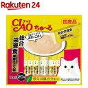 チャオ ちゅーる 総合栄養食 とりささみ 海鮮ミックス味(14g*20本入)【ちゅ〜る】
