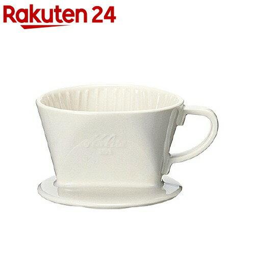 カリタ 陶器製コーヒードリッパー 101-ロト(1コ入)【カリタ(コーヒー雑貨)】